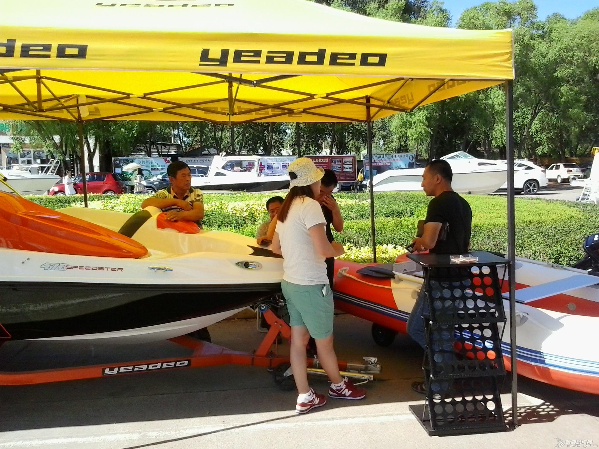 东北也有游艇展了 还是对便宜的充气船感兴趣的多啊