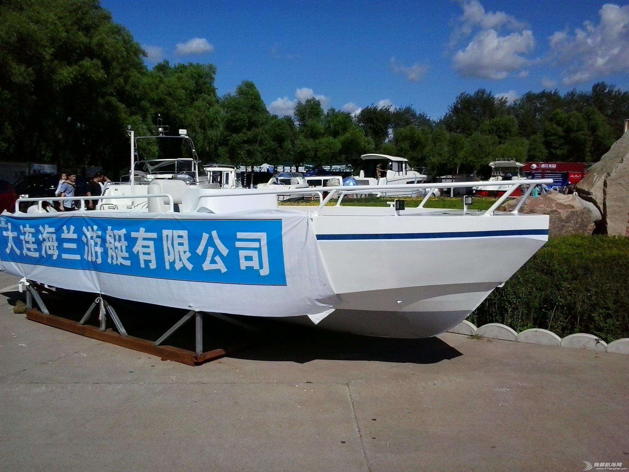 东北也有游艇展了