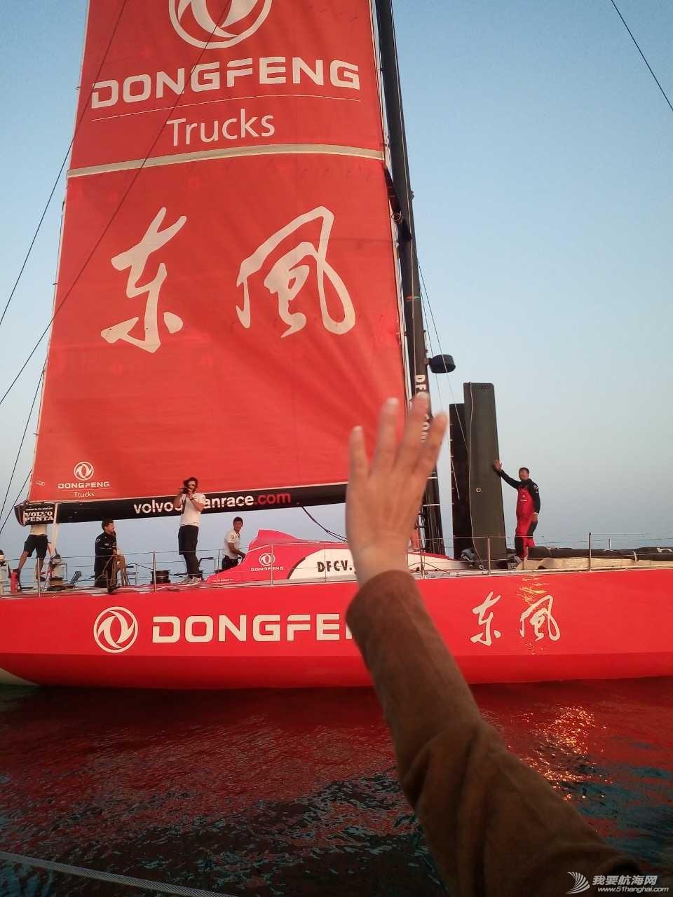 沃尔沃环球帆船赛东风队回家,第一个冲线!