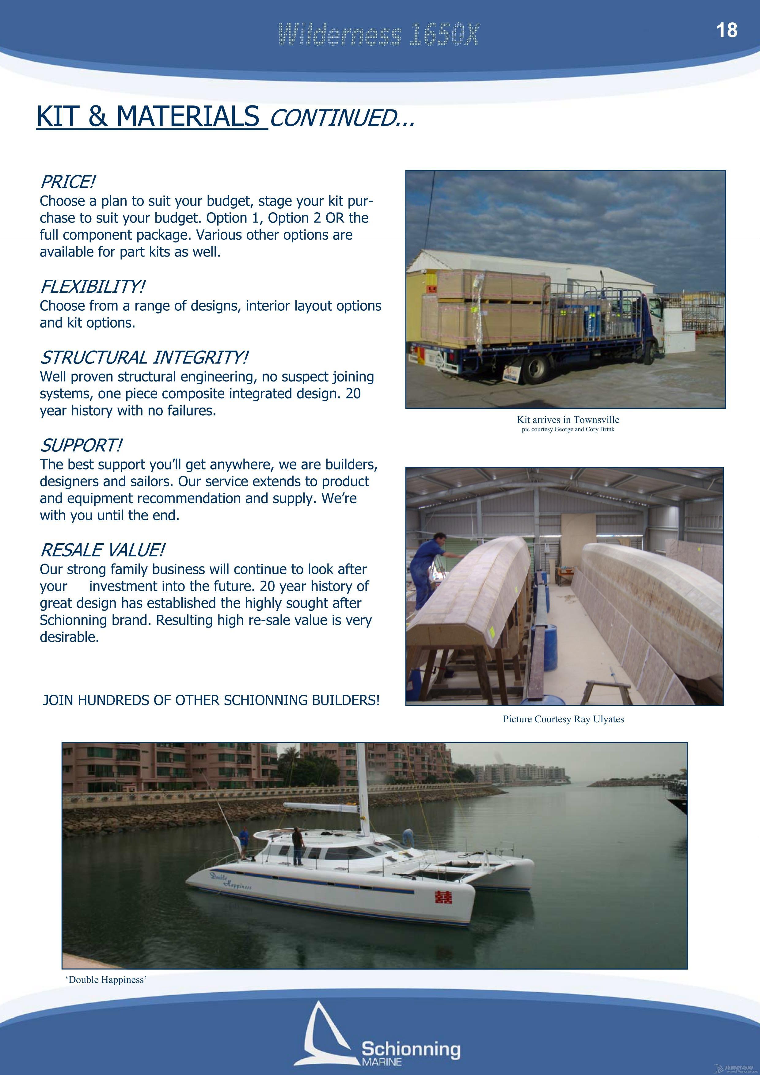帆船 雙體帆船DIY方案-Wilderness 1650X