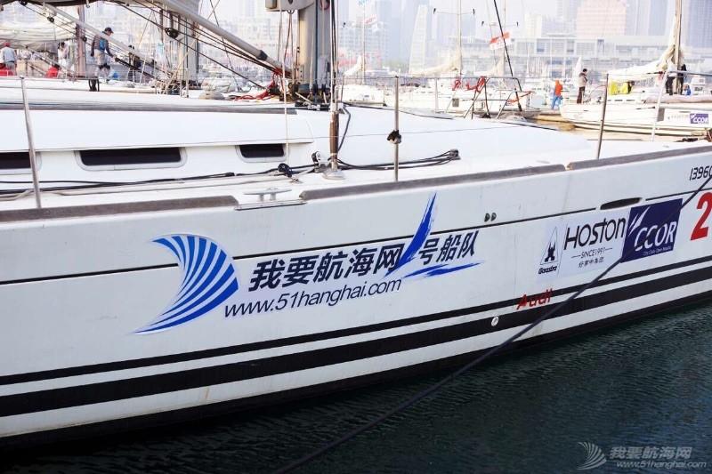 帆赛随笔【CCOR】青岛第六届城市俱乐部国际帆船赛首日比赛