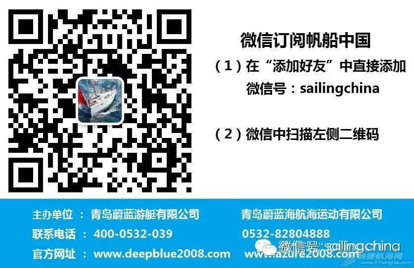 """青岛打造""""帆船之都""""开展多项帆船赛事活动"""
