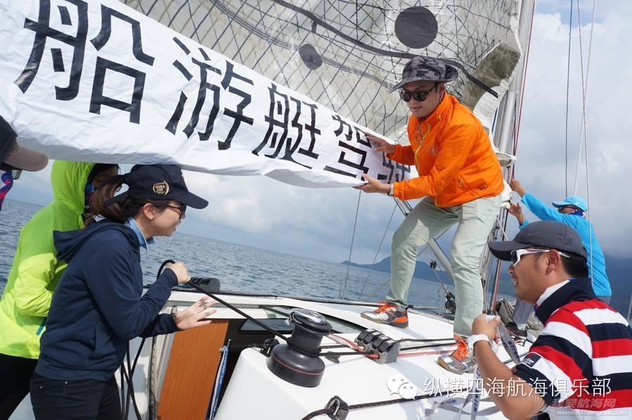 2015第九届中国杯帆船赛航行细则