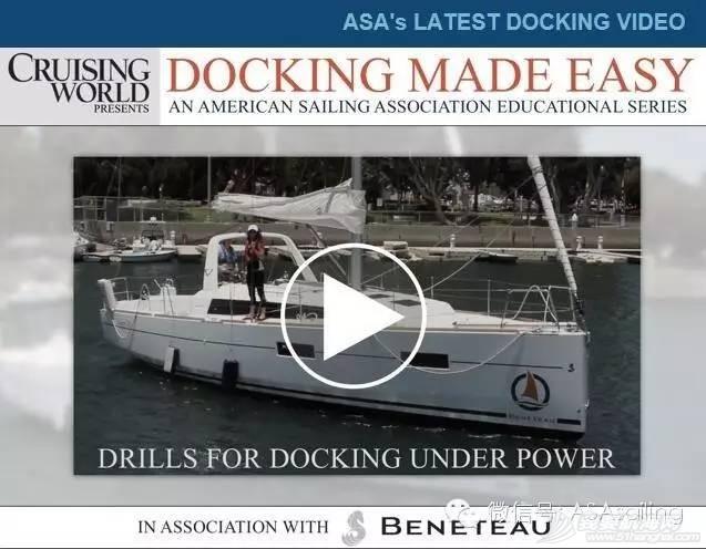 ASA杂志 American Sailing Journal 新一期出版了