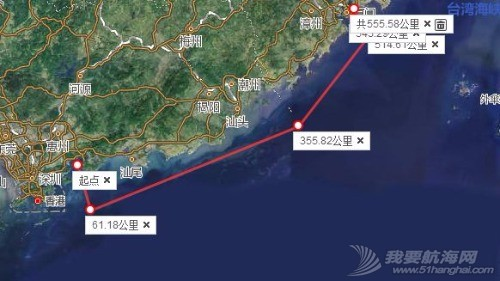 深圳出发,感受真正的航海